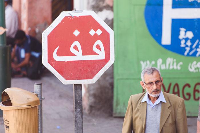 marrakech2015_068_blog